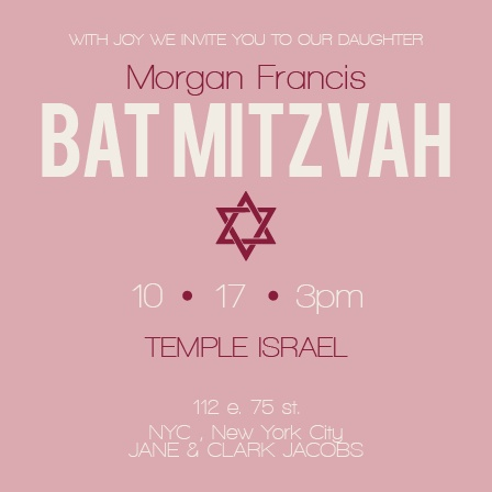 Centered Bat Mitzvah Invitations