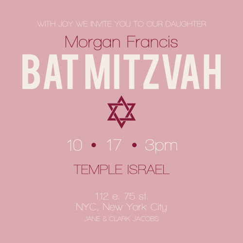 This Bat Mitzvah invite is perfect for anyone wanting a trendy, modern, simplistic design.