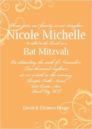 Whimsical Swirls Bat Mitzvah Invitations