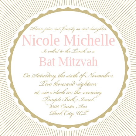 Shining Star Bat Mitzvah Invitations