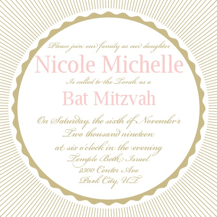 The Shining Star Bat Mitzvah invitations radiates fun with what seems like a slivers of light shooting out from the middle of the card.