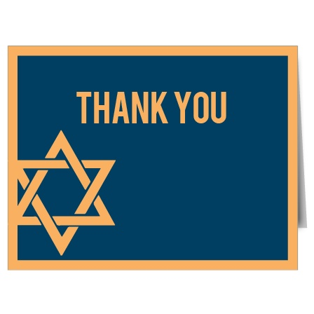 The Bold Border Bar Mitzvah Thank You Card is perfect for those wanting to make a statement. Customize the fonts, text and colors to make a card to perfectly match any theme or occasion!