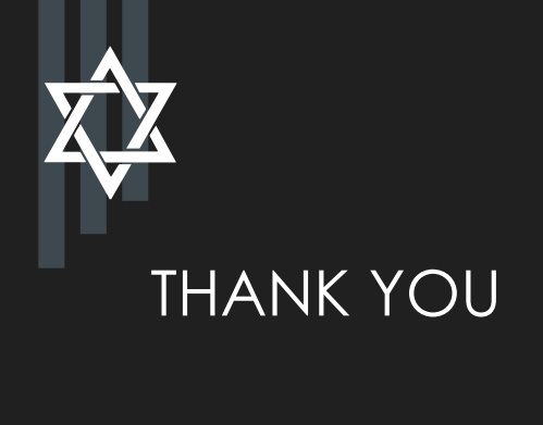 The Hanging Banners Bar Mitzvah Thank You Card is the perfect way to express your gratitude to friends and family!