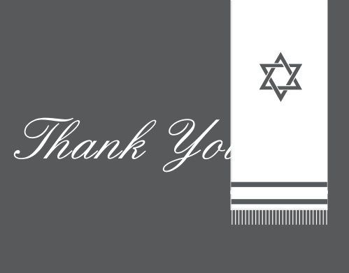 Express your gratitude to loved ones and friends who celebrated with you with the Prayer Shawl Bar Mitzvah Thank You Card.