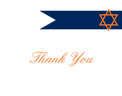 Stylish and fun, the Side Banner Bar Mitzvah Thank You Card will sure be hit!