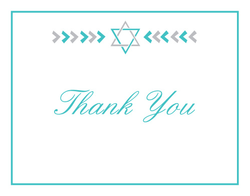 The Arrows Bat Mitzvah Thank You Card is super cute with it's arrow decor and fun design!