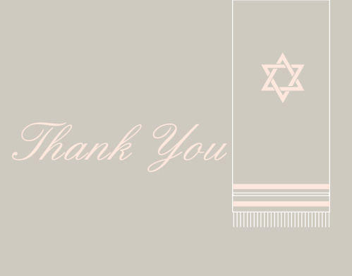 Cute and sophisticated, the Prayer Shawl Bat Mitzvah Thank You Card is the perfect way to express your gratitude to your friends and loved ones! Completely customizable, too!