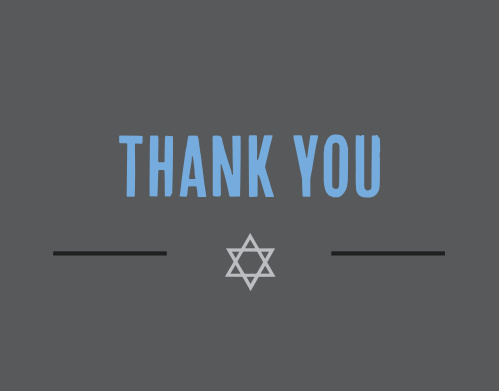 Simple and sophisticated, the Subway Bar Mitzvah Thank You Card is perfect for expressing your gratitude to all those who celebrated with you! Completely customizable, too!