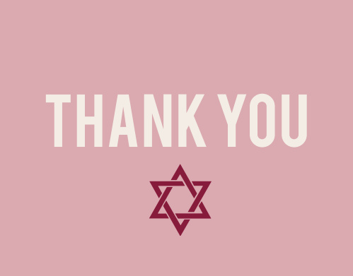 The Centered Bat Mitzvah Thank You Card is perfect for those wishing of a simple, yet stylish way to say thanks! Completely customizable, too!