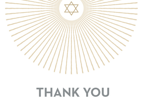 The Star Shine Bar Mitzvah Thank You Card is perfect for anyone wanting a simple, yet fun way to say thanks! Completely customizable, too!
