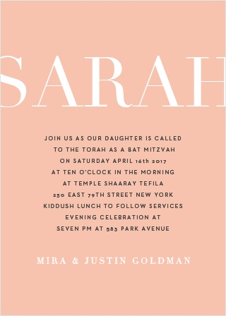 Formal Type Bat Mitzvah Invitations