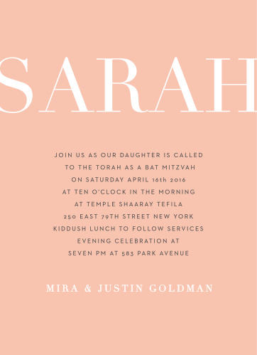 The Formal Type Bat Mitzvah Invitations offer some creative styling while still staying true to the time-honored traditions of Bat Mitzvahs. Oversized text for the name creates visual interest as it is barely cut on the edges of the card. The remainder of the card still has plenty of room to hold all the important details of your upcoming Bat Mitzvah.