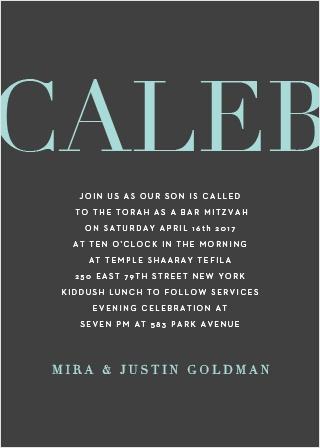 Formal Type Bar Mitzvah Invitations