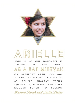 Our Star Bat Mitzvah Invitations