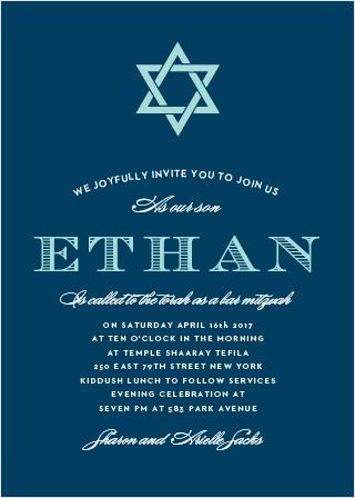 Traditions Bar Mitzvah Invitations