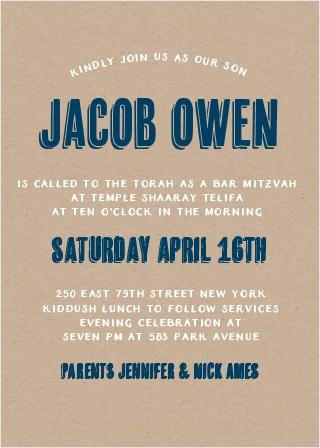 Rustic Kraft Bar Mitzvah Invitations