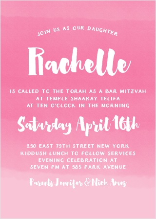 Watercolor Ombre Bat Mitzvah Invitations